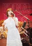 KANA HANAZAWA Concert Tour 2019 -ココベース-Tour Final 【初回生産限定盤】