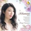 Kinderszenen, Arabeske, Blumenstuck, Humoreske, (Liszt)Fruhlingsnacht : Tomoyo Umemura