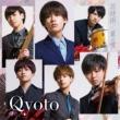花時雨 / 夏の雪 【初回生産限定盤】(+DVD)