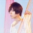 Harmony 【初回限定盤】(+DVD)