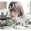 you are here 【初回限定盤】(CD+BD+PHOTOBOOK)