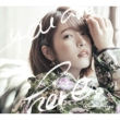 you are here 【初回限定盤】(CD+DVD+PHOTOBOOK)