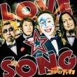 LOVE☆SONG 〜唄を愛したピエロのロックスター人生〜