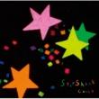 スターシャンク 【初回限定盤A 完全生産限定】(CD+トートバッグ)