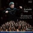 Symphony No.10 : Kazushi Ono / Barcelona Symphony Orchestra