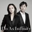 Do As Infinity (+DVD)