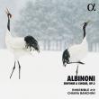 6 Sinfonie A Cinque Op, 2, : Banchini(Vn)Ensemble 415