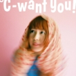 ℃-want you!