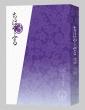 ちはやふる3 DVD-BOX 下巻