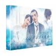 ポルノグラファー〜インディゴの気分〜 完全版 DVD-BOX