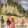 管弦楽作品全集 アイヴィン・オードラン&ケルンWDR交響楽団、ヘルベルト・シュフ、他(5SACD)