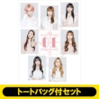 Gwsn The First Artist Book 「01-girls In The Park-」(日本語ver.)トートバッグセット