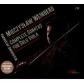 無伴奏ヴィオラのためのソナタ 全曲 ヴャチェスラフ・ディナーシュタイン(2CD)