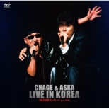 CHAGE & ASKA LIVE IN KOREA 韓日親善コンサート Aug.2000