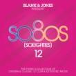 Present So80s (So Eighties)12
