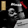 Dinah Jams (180グラム重量盤レコード/DOL)
