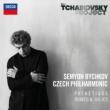 交響曲第6番『悲愴』、『ロメオとジュリエット』 セミョン・ビシュコフ&チェコ・フィル