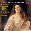 『ランメルモールのルチア』全曲 ボニング&コヴェント・ガーデン王立歌劇場、ジョーン・サザーランド、ルチアーノ・パヴァロッティ、他(1971 ステレオ)(2CD)