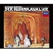『ばらの騎士』全曲 ゲオルグ・ショルティ&ウィーン・フィル、レジーヌ・クレスパン、イヴォンヌ・ミントン、他(1968、69 ステレオ)(3CD)