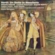 『仮面舞踏会』全曲 ブルーノ・バルトレッティ&聖チェチーリア国立音楽院管弦楽団、ルチアーノ・パヴァロッティ、レナータ・テバルディ、他(1970 ステレオ)(2CD)