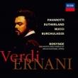 『エルナーニ』全曲 ボニング&ウェールズ・ナショナル・オペラ、ルチアーノ・パヴァロッティ、ジョーン・サザーランド、他(1987 ステレオ)(2CD)