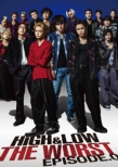 HiGH&LOW THE WORST EPISODE.0 ≪DVD2枚組≫