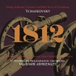 1812年、弦楽セレナード、ロメオとジュリエット、地方長官 ヴラディーミル・アシュケナージ&サンクト・ペテルブルク・フィル