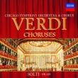 オペラ合唱曲集 ゲオルグ・ショルティ&シカゴ交響楽団、シカゴ交響合唱団