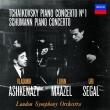 チャイコフスキー:ピアノ協奏曲第1番、シューマン:ピアノ協奏曲 ヴラディーミル・アシュケナージ、ロリン・マゼール、ウリ・セガル、ロンドン交響楽団
