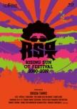 RISING SUN OT FESTIVAL 2000-2019 【完全生産限定盤】(Blu-ray)