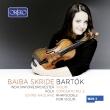 ヴァイオリン協奏曲第2番、ラプソディ第1番、第2番 バイバ・スクリデ、アイヴィン・オードラン&ケルンWDR交響楽団