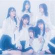 ズルいよ ズルいね 【初回仕様限定盤 Type-B】(+DVD)