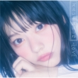 ズルいよ ズルいね 【初回仕様限定盤 Type-C】(+DVD)