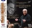 ショスタコーヴィチ:交響曲第5番『革命』、チャイコフスキー:1812年 ワレリー・ポリャンスキー&ロシア国立交響楽団『シンフォニック・カペレ』(2017年ライヴ)