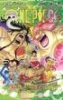 ONE PIECE 94 ジャンプコミックス