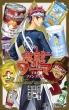 食戟のソーマ ラストファンブック 〜creators' specialite〜ジャンプコミックス