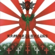 暗黒の警鐘 〜KAMIKAZE KILLERS MY TEARS EVAPORATE〜