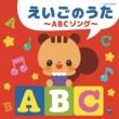 Eigo No Uta-Abc Song-