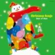 Christmas Songs -Best Of Best-
