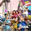 笑DNA 【Type-B】(+DVD)