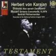 R.シュトラウス:ツァラトゥストラはかく語りき、モーツァルト:協奏交響曲 K.297b ヘルベルト・フォン・カラヤン&ベルリン・フィル(1970年ステレオ)(日本語解説付)
