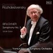 Symphony No.5 (Schalk edition): Gennady Rozhdestvensky / Yomiuri Nippon Symphony Orchestra