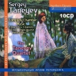 Comp.chamber Works: Taneyev Q Fidler(P)Kramarov(Va)B.morozov(Vc)