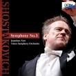 Symphony No.5 : Jonathan Nott / Tokyo Symphony Orchestra