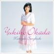 Okada Yukiko Mariya`s Song Book