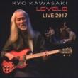レベル8 ライブ2017