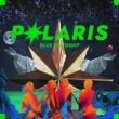 ポラリス 【初回生産限定盤】(+DVD)