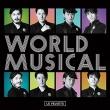 WORLD MUSICAL 【初回生産限定盤】(+DVD)