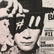 Section #11 【初回限定盤】(+DVD)
