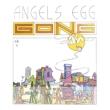 Angel' s Egg (Radio Gnome Invisible -Part Ii))